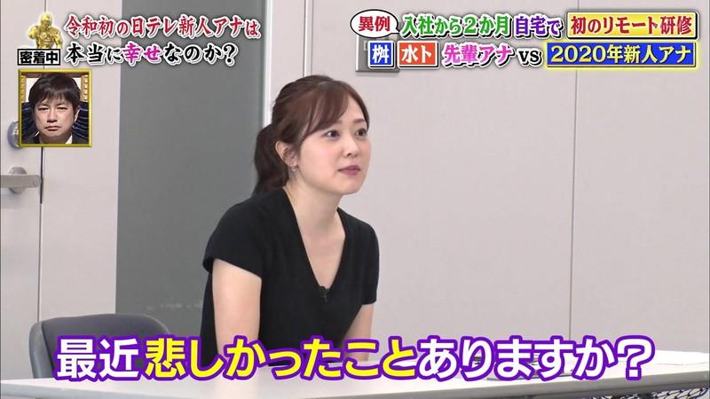 【水卜麻美キャプ画像】日テレ人気女子アナのニット越しオッパイと疑似フェラ! 34