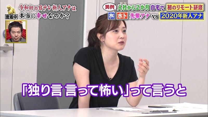 【水卜麻美キャプ画像】日テレ人気女子アナのニット越しオッパイと疑似フェラ! 35