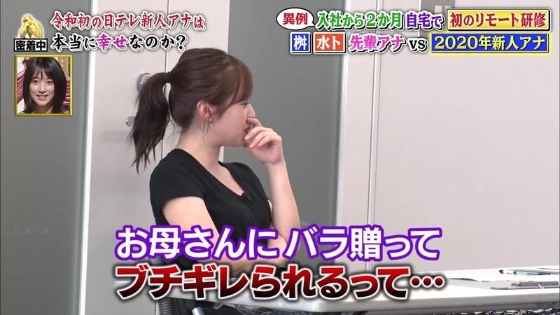 【水卜麻美キャプ画像】日テレ人気女子アナのニット越しオッパイと疑似フェラ! 36
