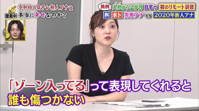 【水卜麻美キャプ画像】日テレ人気女子アナのニット越しオッパイと疑似フェラ! 37