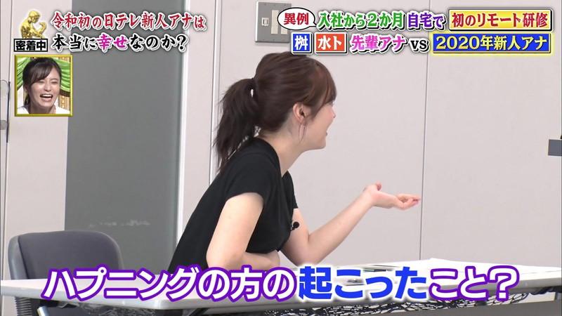 【水卜麻美キャプ画像】日テレ人気女子アナのニット越しオッパイと疑似フェラ! 38