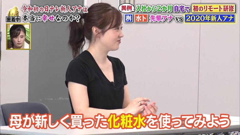【水卜麻美キャプ画像】日テレ人気女子アナのニット越しオッパイと疑似フェラ! 39