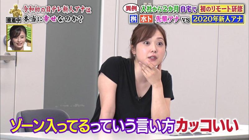 【水卜麻美キャプ画像】日テレ人気女子アナのニット越しオッパイと疑似フェラ! 40