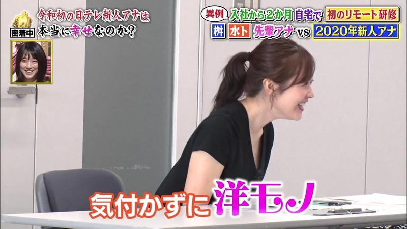 【水卜麻美キャプ画像】日テレ人気女子アナのニット越しオッパイと疑似フェラ! 41