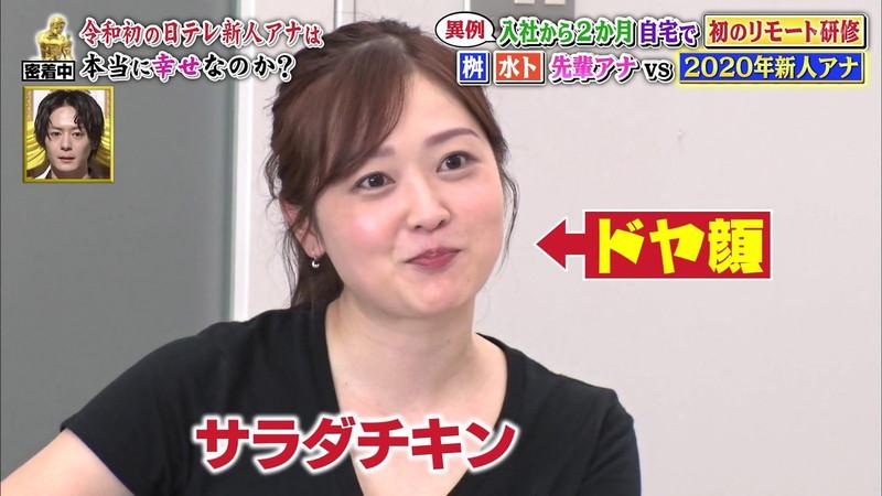 【水卜麻美キャプ画像】日テレ人気女子アナのニット越しオッパイと疑似フェラ! 42