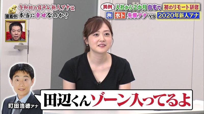 【水卜麻美キャプ画像】日テレ人気女子アナのニット越しオッパイと疑似フェラ! 44