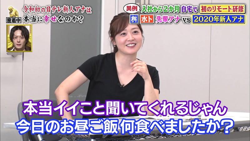 【水卜麻美キャプ画像】日テレ人気女子アナのニット越しオッパイと疑似フェラ! 45