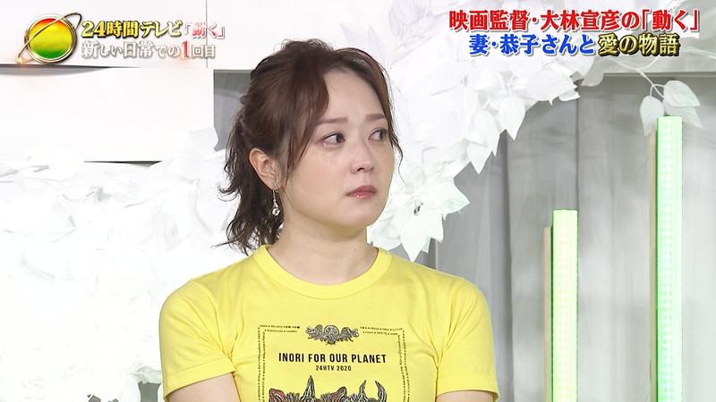 【水卜麻美キャプ画像】日テレ人気女子アナのニット越しオッパイと疑似フェラ! 46