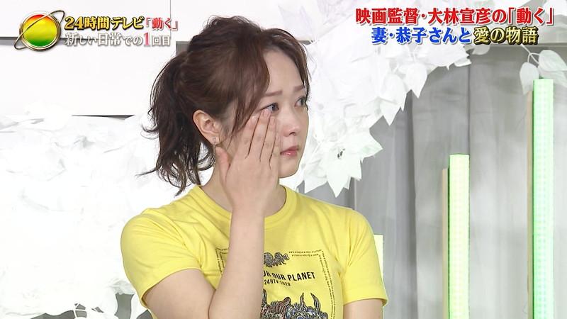 【水卜麻美キャプ画像】日テレ人気女子アナのニット越しオッパイと疑似フェラ! 47