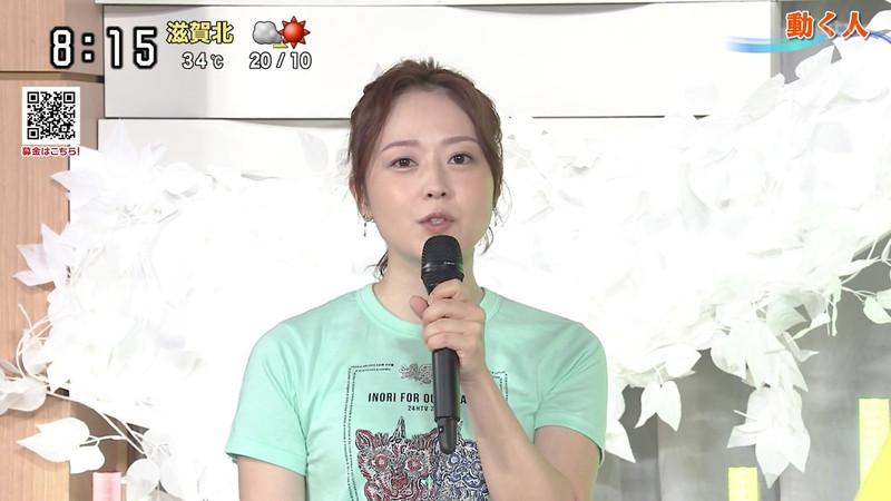 【水卜麻美キャプ画像】日テレ人気女子アナのニット越しオッパイと疑似フェラ! 49