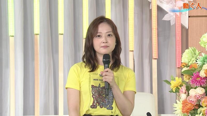 【水卜麻美キャプ画像】日テレ人気女子アナのニット越しオッパイと疑似フェラ! 55
