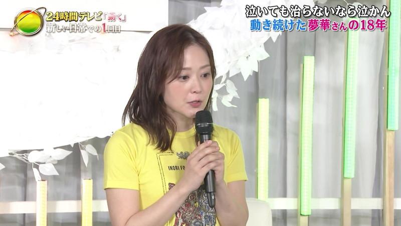 【水卜麻美キャプ画像】日テレ人気女子アナのニット越しオッパイと疑似フェラ! 58