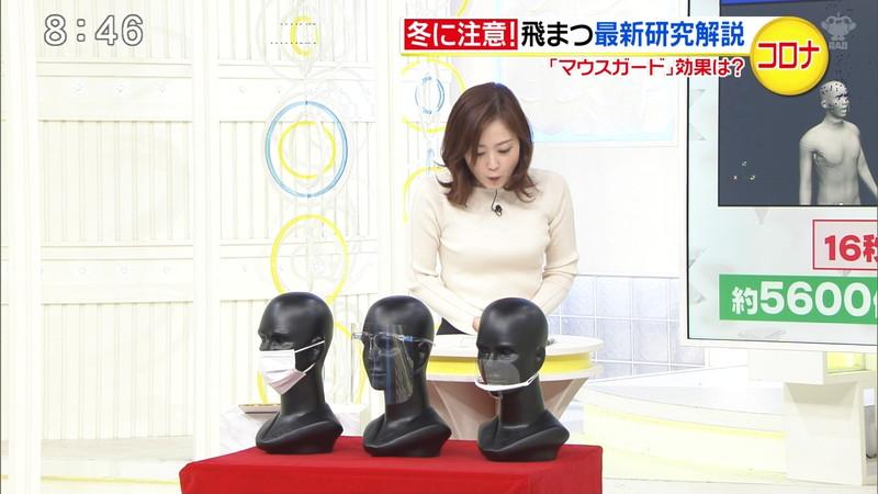 【水卜麻美キャプ画像】日テレ人気女子アナのニット越しオッパイと疑似フェラ! 73