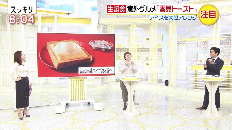 【水卜麻美キャプ画像】日テレ人気女子アナのニット越しオッパイと疑似フェラ! 77