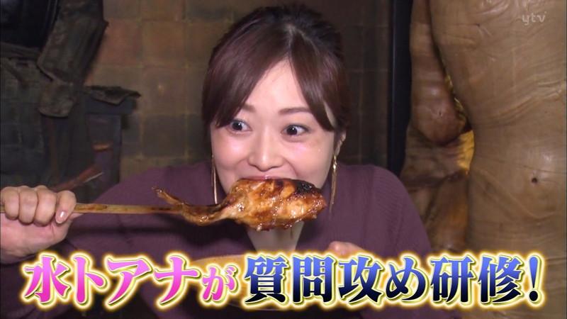 【水卜麻美キャプ画像】日テレ人気女子アナのニット越しオッパイと疑似フェラ! 80