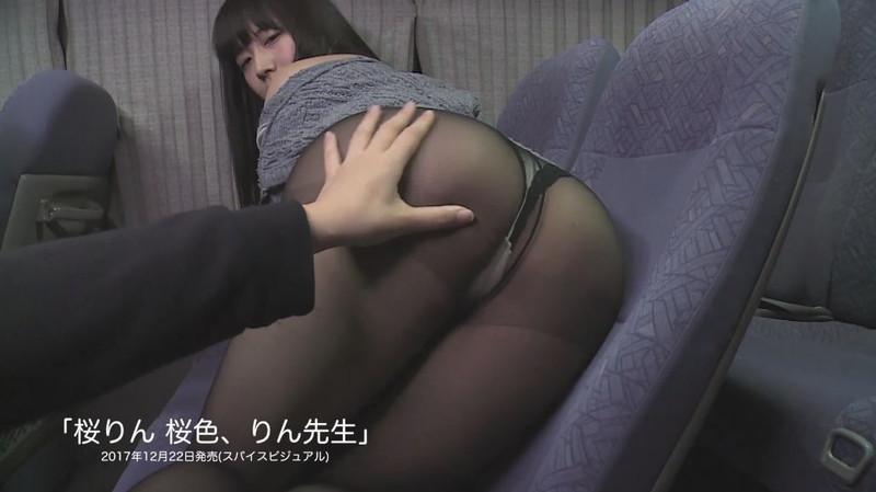 【桜りんキャプ画像】Fカップ巨乳とどっしり巨尻のエロボディが迫る! 23