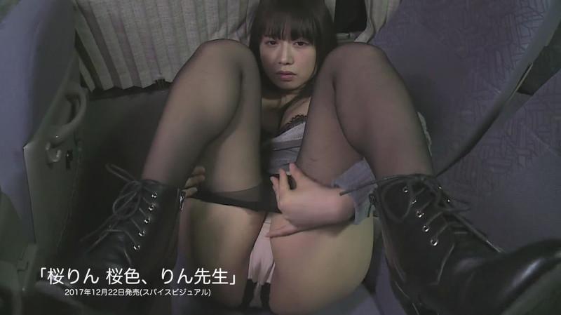 【桜りんキャプ画像】Fカップ巨乳とどっしり巨尻のエロボディが迫る! 24
