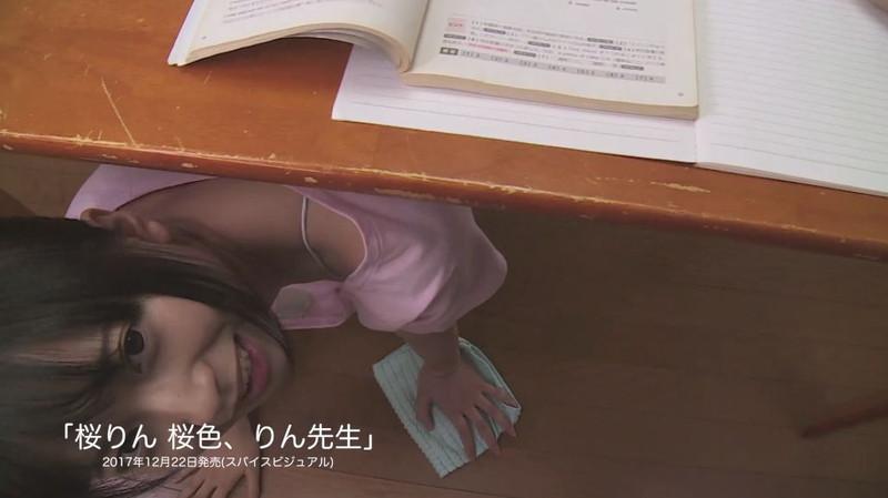 【桜りんキャプ画像】Fカップ巨乳とどっしり巨尻のエロボディが迫る! 26