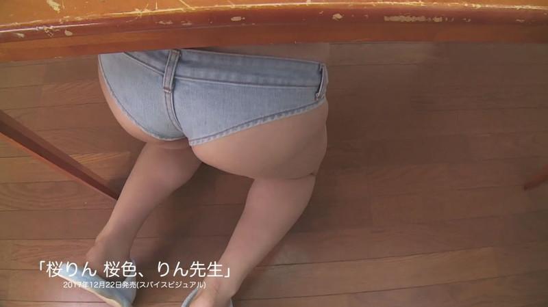【桜りんキャプ画像】Fカップ巨乳とどっしり巨尻のエロボディが迫る! 28
