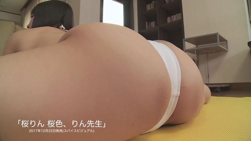 【桜りんキャプ画像】Fカップ巨乳とどっしり巨尻のエロボディが迫る! 38