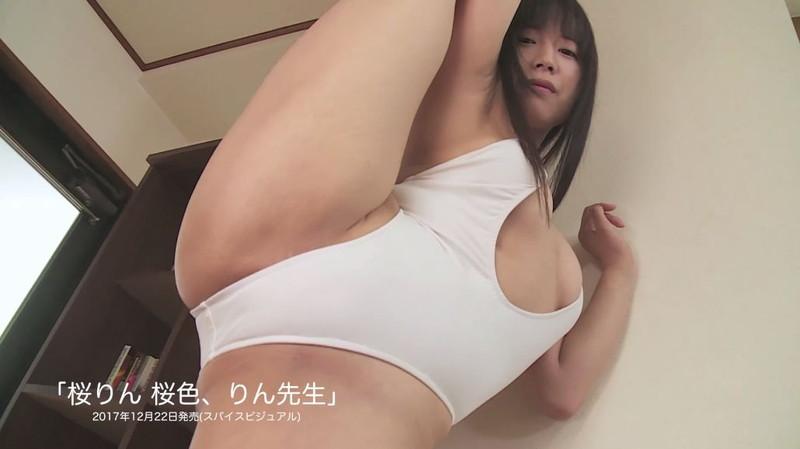 【桜りんキャプ画像】Fカップ巨乳とどっしり巨尻のエロボディが迫る! 39