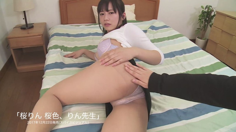 【桜りんキャプ画像】Fカップ巨乳とどっしり巨尻のエロボディが迫る! 44