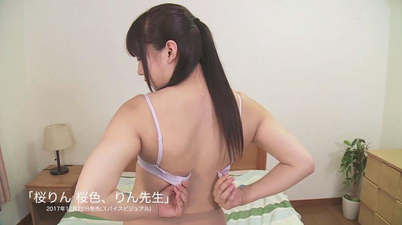 【桜りんキャプ画像】Fカップ巨乳とどっしり巨尻のエロボディが迫る! 45