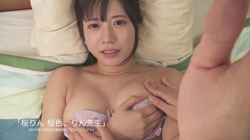 【桜りんキャプ画像】Fカップ巨乳とどっしり巨尻のエロボディが迫る! 48