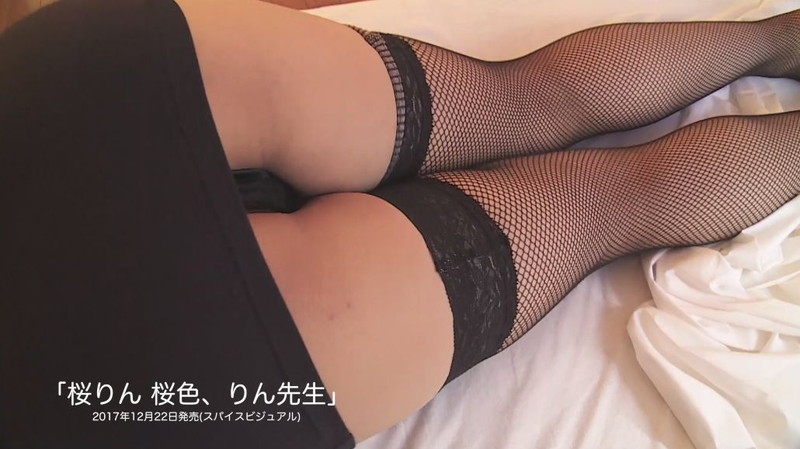 【桜りんキャプ画像】Fカップ巨乳とどっしり巨尻のエロボディが迫る! 50