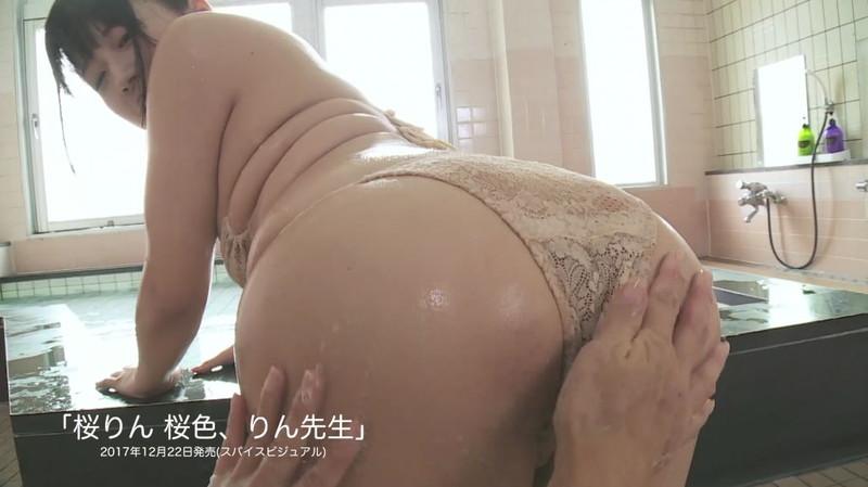 【桜りんキャプ画像】Fカップ巨乳とどっしり巨尻のエロボディが迫る! 63