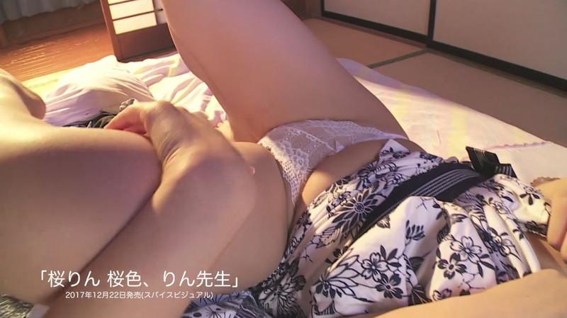 【桜りんキャプ画像】Fカップ巨乳とどっしり巨尻のエロボディが迫る! 66