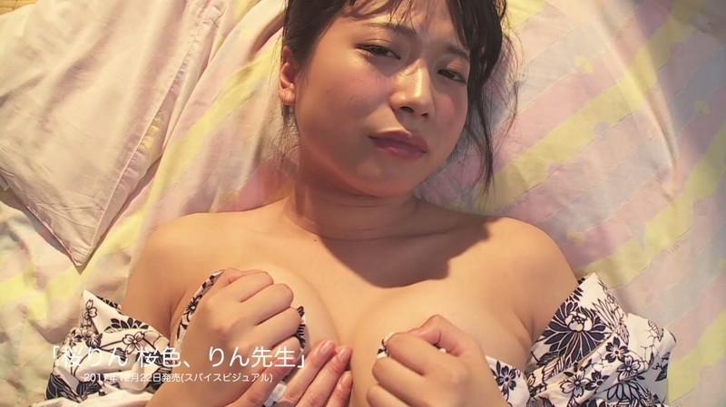 【桜りんキャプ画像】Fカップ巨乳とどっしり巨尻のエロボディが迫る! 73