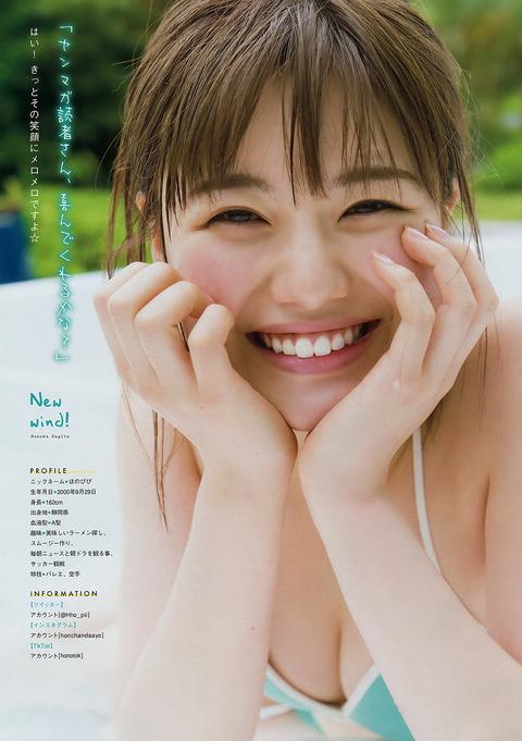 【萩田帆風エロ画像】女子高生ミスコン準グランプリの笑顔が可愛い女の子 22