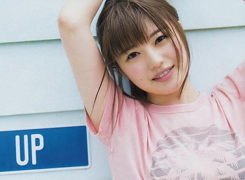【萩田帆風エロ画像】女子高生ミスコン準グランプリの笑顔が可愛い女の子 32