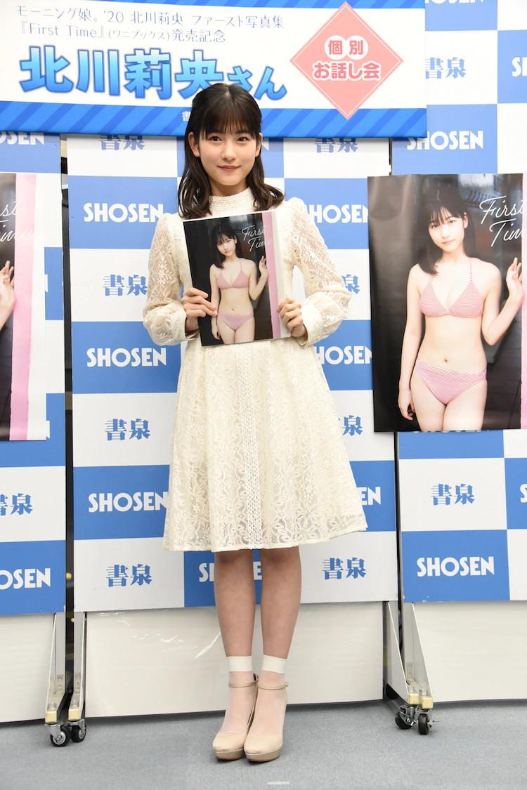 【北川莉央エロ画像】笑顔が可愛い新人モー娘アイドルの眩しいビキニ姿! 24
