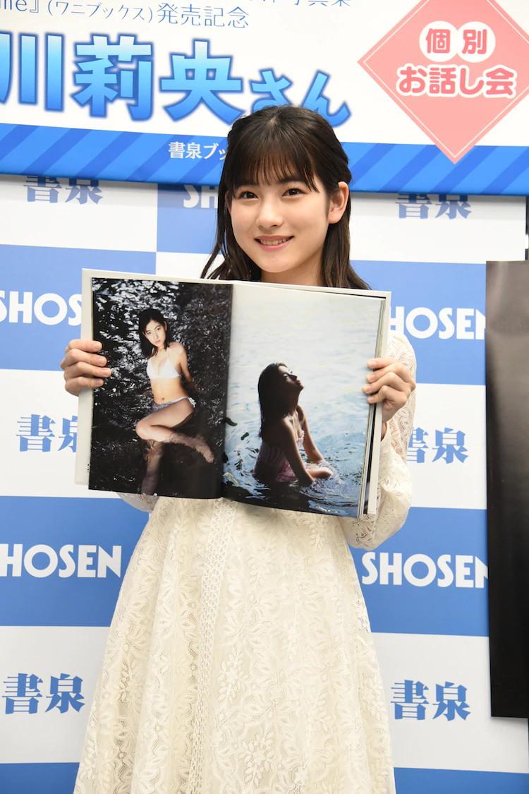 【北川莉央エロ画像】笑顔が可愛い新人モー娘アイドルの眩しいビキニ姿! 25