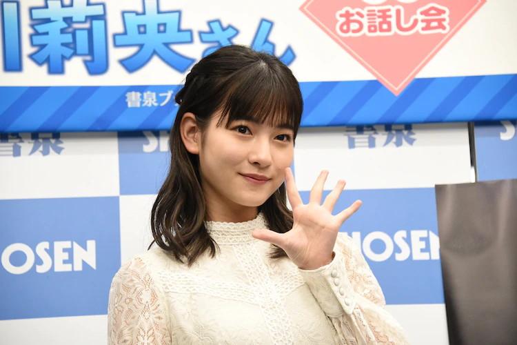 【北川莉央エロ画像】笑顔が可愛い新人モー娘アイドルの眩しいビキニ姿! 29
