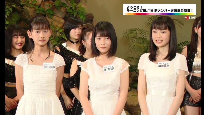 【北川莉央エロ画像】笑顔が可愛い新人モー娘アイドルの眩しいビキニ姿! 42