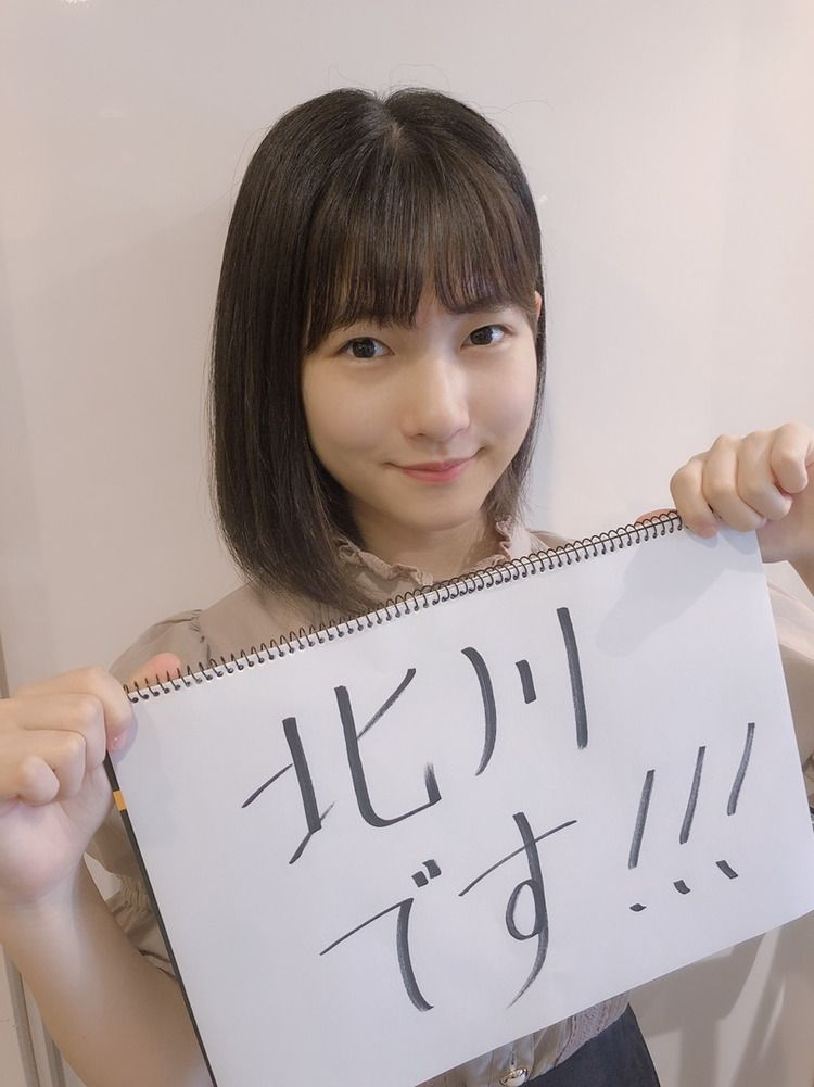 【北川莉央エロ画像】笑顔が可愛い新人モー娘アイドルの眩しいビキニ姿! 80