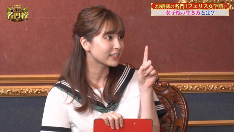 【角谷暁子キャプ画像】テレビ東京の女子アナがセーラー服コスプレしてるwwww