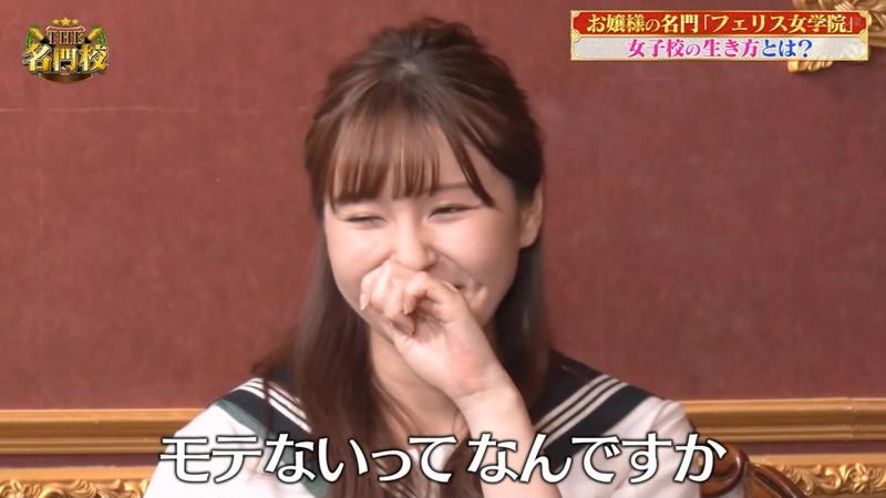 【角谷暁子キャプ画像】テレビ東京の女子アナがセーラー服コスプレしてるwwww 03