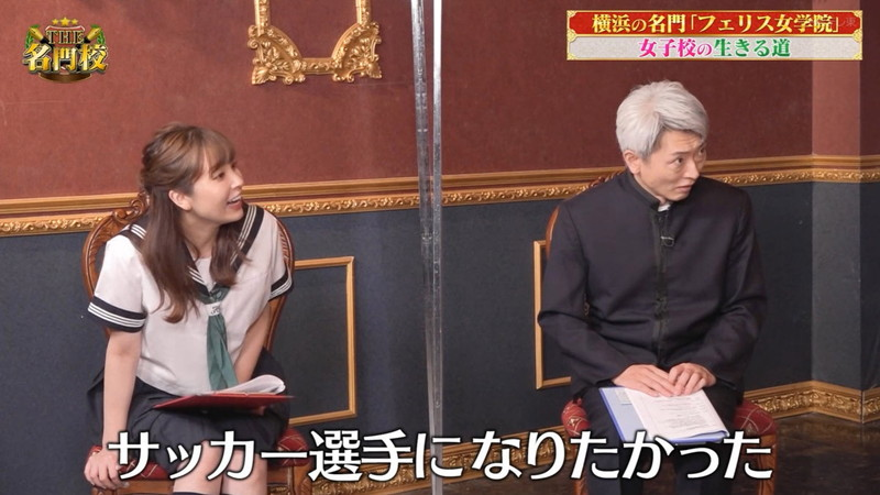 【角谷暁子キャプ画像】テレビ東京の女子アナがセーラー服コスプレしてるwwww 07