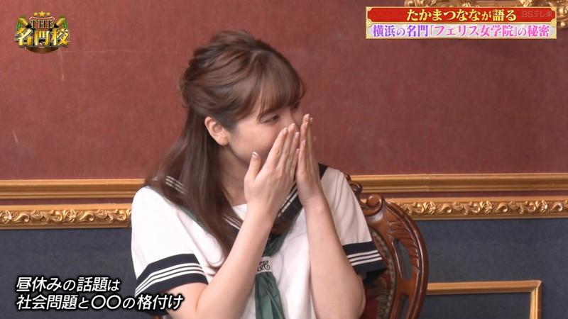 【角谷暁子キャプ画像】テレビ東京の女子アナがセーラー服コスプレしてるwwww 08