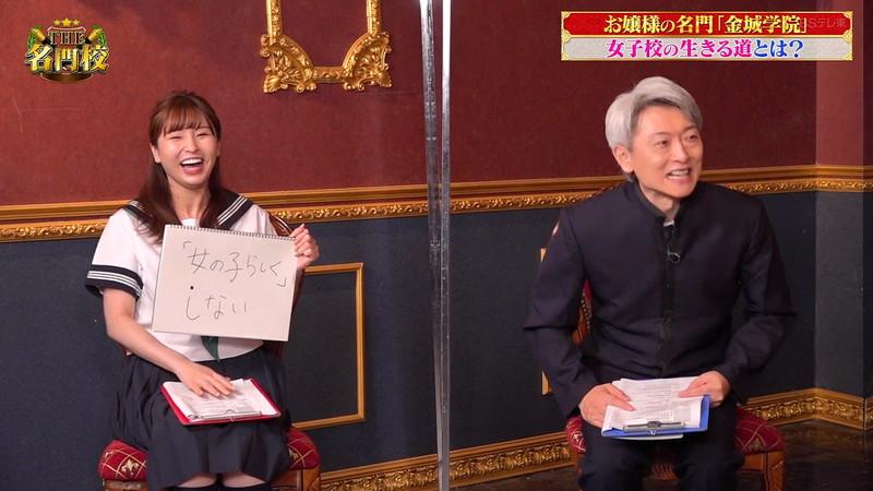 【角谷暁子キャプ画像】テレビ東京の女子アナがセーラー服コスプレしてるwwww 11