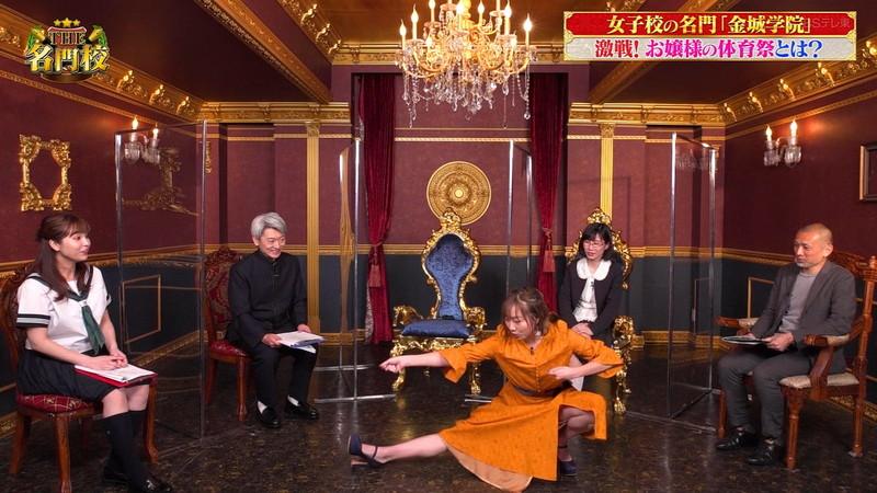 【角谷暁子キャプ画像】テレビ東京の女子アナがセーラー服コスプレしてるwwww 14