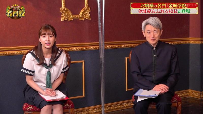 【角谷暁子キャプ画像】テレビ東京の女子アナがセーラー服コスプレしてるwwww 16