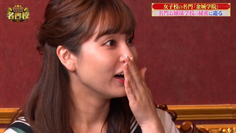 【角谷暁子キャプ画像】テレビ東京の女子アナがセーラー服コスプレしてるwwww 17