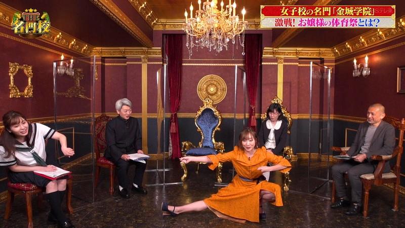 【角谷暁子キャプ画像】テレビ東京の女子アナがセーラー服コスプレしてるwwww 18