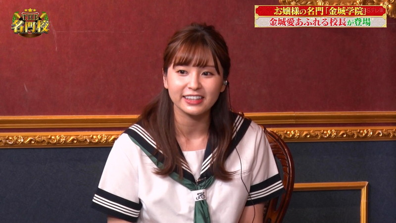 【角谷暁子キャプ画像】テレビ東京の女子アナがセーラー服コスプレしてるwwww 19