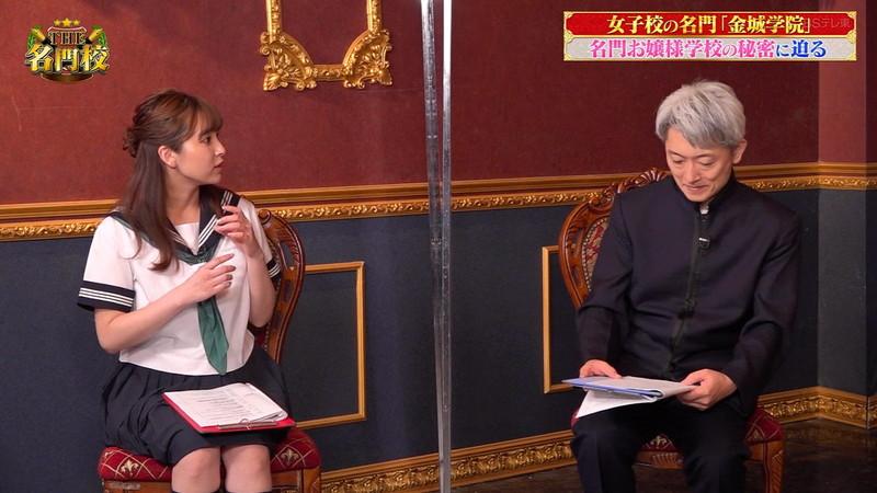 【角谷暁子キャプ画像】テレビ東京の女子アナがセーラー服コスプレしてるwwww 20